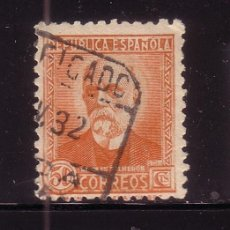 Sellos: ESPAÑA 661 - AÑO 1931 - PERSONAJES - EMILIO CASTELAR. Lote 34212917