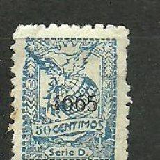 Sellos: F4-5 CUPON MUNDIAL - SERIE D - 50 CENTIMOS AZUL. Lote 34172865