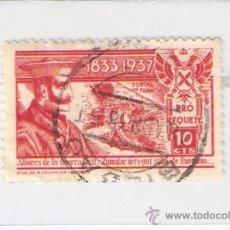 Sellos: 1833 - 1937. ALBORES GUERRA CIVIL. ZUMALACÁRREGUI SALIÓ DE PAMPLONA.PRO REQUETÉ. 10 CTS.FOTO REVERSO. Lote 34306370