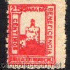 Timbres: ESPAÑA GUERRA CIVIL GRANADA. SOFIMA 11. Lote 51508301