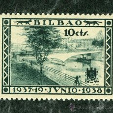 Sellos: SELLO **BILBAO 1937 - 1938** 10 CTS (VER SELLOS GUERRA CIVIL EN VENTA). Lote 34311302