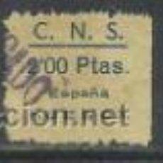 Sellos: 3558-SELLO GUERRA CIVIL FALANGE C.N.S.HUESCA 2 PTS 1939.NO CATALOGADO.SPAIN WAR.. Lote 34327938