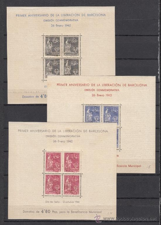 ,,BARCELONA 62/4 SIN CHARNELA, VIRGEN DE LA MERCED, (Sellos - España - Guerra Civil - Beneficencia)