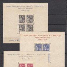 Sellos: ,,BARCELONA 62/4 SIN CHARNELA, VIRGEN DE LA MERCED,. Lote 34390294