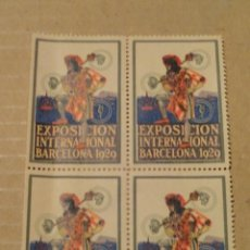 Sellos: 4 VIÑETAS EXPOSICION INTERNACIONAL BARCELONA 1929. Lote 34391136