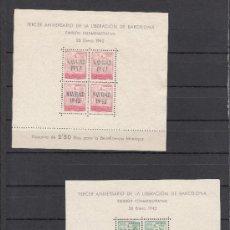 Sellos: ,,BARCELONA 40/1 SIN GOMA, NAVIDAD 1942. Lote 34393189