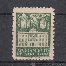 Sellos: ,,BARCELONA 35 SIN CHARNELA, FACHADA DEL AYUNTAMIENTO,. Lote 45410430