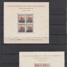 Sellos: ,,BARCELONA 31/2 SIN GOMA, NAVIDAD 1941. Lote 34393499