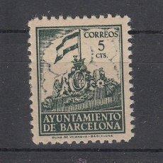 Timbres: ,,BARCELONA 26 SIN CHARNELA, FRONTISPICIO DEL AYUNTAMIENTO,. Lote 45410437
