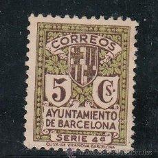 Sellos: ,,BARCELONA 12 SIN GOMA, ESCUDO DE LA CIUDAD,. Lote 45410440