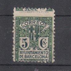 Sellos: ,,BARCELONA 9 USADA, VARIEDAD TAMAÑO 31 M/M ALTURA, ESCUDO DE LA CIUDAD, . Lote 34393884