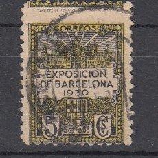 Sellos: ,,BARCELONA 6 USADA, VARIEDAD TAMAÑO 31 M/M ALTURA, VISTAS EXPOSICION 1930. Lote 34393912