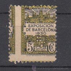Sellos: ,,BARCELONA 6 USADA, VARIEDAD MUY DESPLAZADO, VISTAS EXPOSICION 1930. Lote 34393927