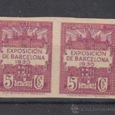 Sellos: ,,BARCELONA 5S PAREJA SIN DENTAR SIN CHARNELA, VISTAS EXPOSICION 1930. Lote 34394039