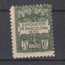 Sellos: ,,BARCELONA 4 SIN CHARNELA, VARIEDAD MUY DESPLAZADO, VISTAS EXPOSICION 1930. Lote 34394071
