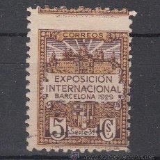 Sellos: ,,BARCELONA 3 USADA, VARIEDAD TAMAÑO 32 M/M ALTURA, VISTAS EXPOSICION 1929. Lote 34394094