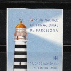 Sellos: 34 SALON NAUTICO INTERNACIONAL DE BARCELONA, . Lote 34443620