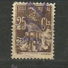 Sellos: F4-7 BARCELONA - SELLO MUNICIPAL -25 CTS - VIOLETA (CON DEFECTO). Lote 34567609