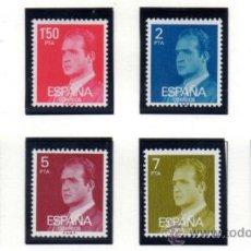 Sellos: ESPAÑA.- EDIFIL Nº 2344/49 SERIE COMPLETA EN NUEVO. Lote 34762993