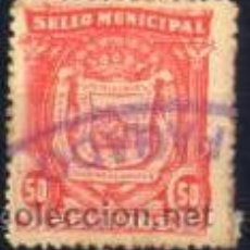 Sellos: ESPAÑA - GUERRA CIVIL. LOCAL MÁLAGA. MUNICIPAL. 50CTS. ROJO.. Lote 34749886