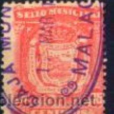 Sellos: ESPAÑA - GUERRA CIVIL. LOCAL MÁLAGA. MUNICIPAL. 75CTS. ROJO.. Lote 34749919