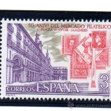 Sellos: ESPAÑA.- EDIFIL Nº 2415,SERIE COMPLETA EN NUEVO (ESP-209). Lote 34850788