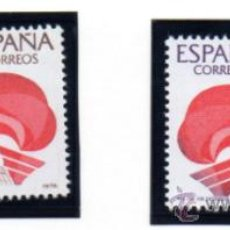 Sellos: ESPAÑA.- EDIFIL Nº 2489/90, SERIE COMPLETA EN NUEVO (ESP-232). Lote 34851067