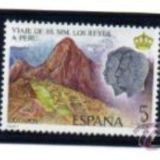 Sellos: ESPAÑA.- EDIFIL Nº 2493/95, SERIE COMPLETA EN NUEVO. Lote 34851125