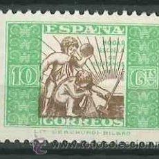 Sellos: BENEFICENCIA HUERFANOS DE CORREOS. Lote 34915992