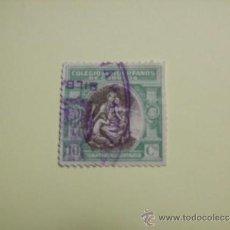 Sellos: SELLO HUÉRFANOS DE CORREOS 10 CTS. AÑO 1926.. Lote 34943269