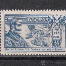 Sellos: PRO-REQUETE. ZUMALACARREGUI. 1833-1937.. 30 CTS. AZUL. Lote 98731078