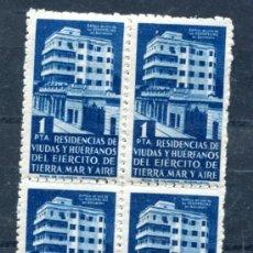 Sellos: SELLO DE LA RESIDENCIA DEL EJÉRCITO DE TIERRA, MAR Y AIRE DE BARCELONA. BLOQUE 4. GOMA REGULAR. Lote 35120691
