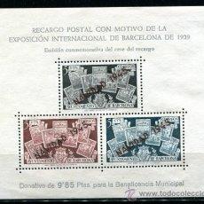 Sellos: EDIFIL NE 32 DE BARCELONA. HOJITA NUEVA SIN GOMA. NAVIDAD 1945. Lote 35125101