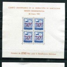 Sellos: EDIFIL 53/54 DE BARCELONA. NUEVAS SIN GOMA. Lote 35132384