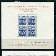 Sellos: EDIFIL 53/54 DE BARCELONA. NUEVAS CON CUATRO FIJASELLOS EN CADA HOJA. Lote 35132527