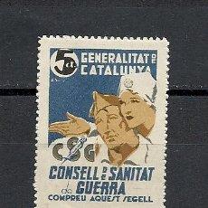 Sellos: VIÑETA REPUBLICA ESPAÑOLA GUERRA CIVIL ESPAÑOLA GENERALITAT CATALUNYA CONSELL DE SANITAT DE GUERRA. Lote 35394324