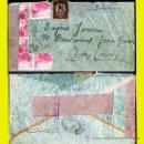Sellos: 1939.- CARTA AEREA CON 7 SELLOS Y CENSURA REPUBLICANA, DE MADRID A SEINE (FRANCIA). Lote 35443689