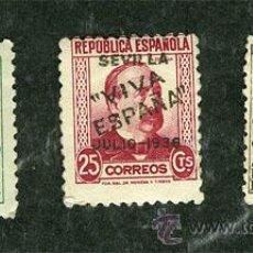 Sellos: LOTE 3 SELLOS REPUBLICA ESPAÑOLA SOBRECARGA SEVILLA NODO (VER SELLOS GUERRA CIVIL EN VENTA). Lote 35667343