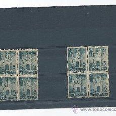 Sellos: 4377- AYUNTAMIENTO DE BARCELONA 1938- 2 BLOQUES DE 4 SELLOS. Lote 35672110