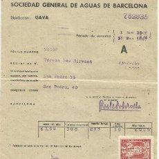 Sellos: A412-SELLO MUNICIPAL FISCAL 25 CENTIMOS GAVA LLOBREGAT BARCELONA FRANQUISMO,DICTADURA.AÑOS 40 S.SIN. Lote 35673753