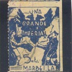 Sellos: MARBELLA (MÁLAGA). Lote 35797749