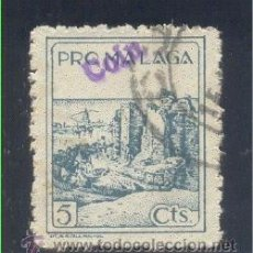 Sellos: COIN (MÁLAGA). Lote 35798266