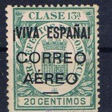 Sellos: BURGOS 1936 SOBRECARGA VIVA ESPAÑA CORREO AEREO EDIFIL 62 NUEVO** VALOR 2011 CATALOGO 13 EUROS. Lote 35862234
