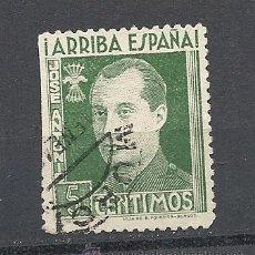 Sellos: VIÑETA ARRIBA ESPAÑA, JOSE ANTONIO, 5 CTS. MATASELLADA. Lote 35868733