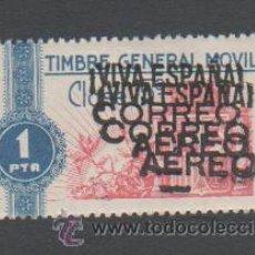 Sellos: 0004 FISCAL DE 1 PESETA SOBRECARGADO CON TRIPLE SOBRECARGA