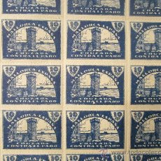 Francobolli: PLIEGO COMPLETO DE 100 SELLOS CRUZADA CONTRA EL PARO. MALLORCA. 10 CTS. SERIE H. Lote 35991611