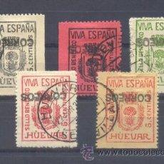 Sellos: HUEVAR (SEVILLA). Lote 36084385