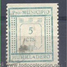 Sellos: HUMILLADERO (MÁLAGA). Lote 36122654