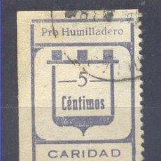 Sellos: HUMILLADERO (MÁLAGA). Lote 36123047