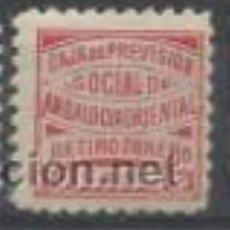 Sellos: 0682- MNH .SELLO VIÑETA REPUBLICA GUERRA CIVIL MURCIA RETIRO OBRERO 10 CTS.ANDALUCIA ORIENTAL 1936. . Lote 36189006